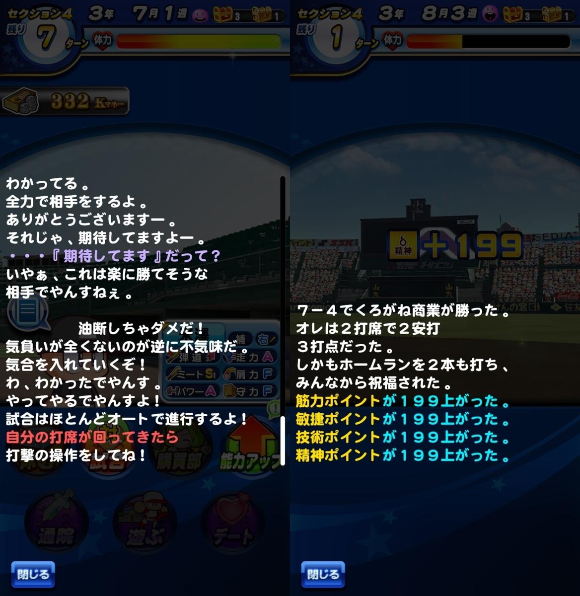 f:id:arimurasaji:20201031091130j:plain
