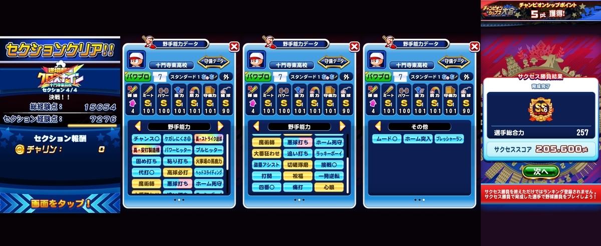 f:id:arimurasaji:20201031143519j:plain