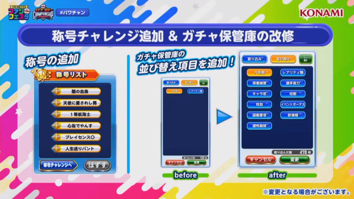 f:id:arimurasaji:20201031205005p:plain