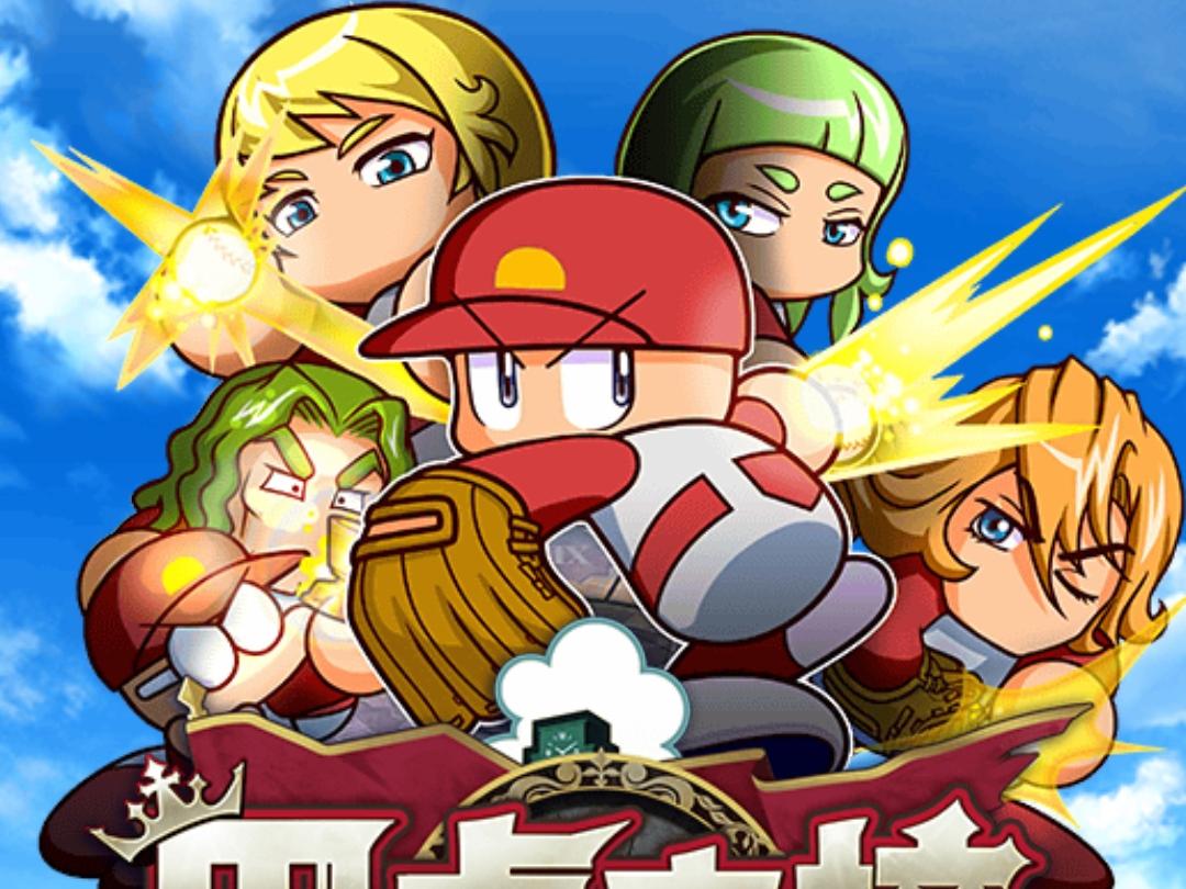 f:id:arimurasaji:20201101110948j:plain