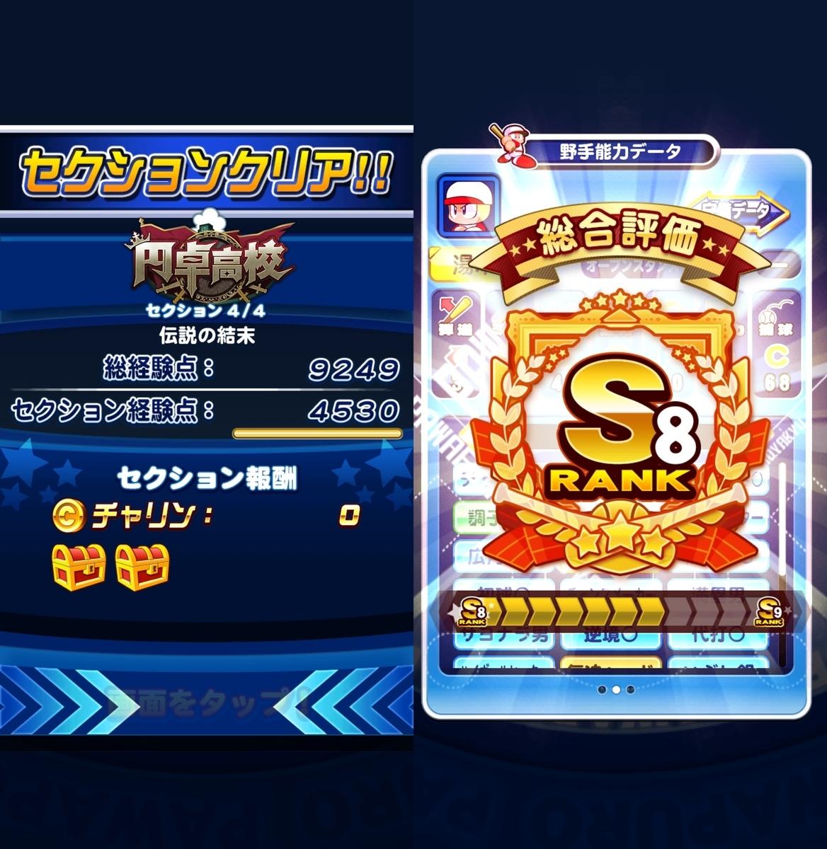 f:id:arimurasaji:20201101111015j:plain