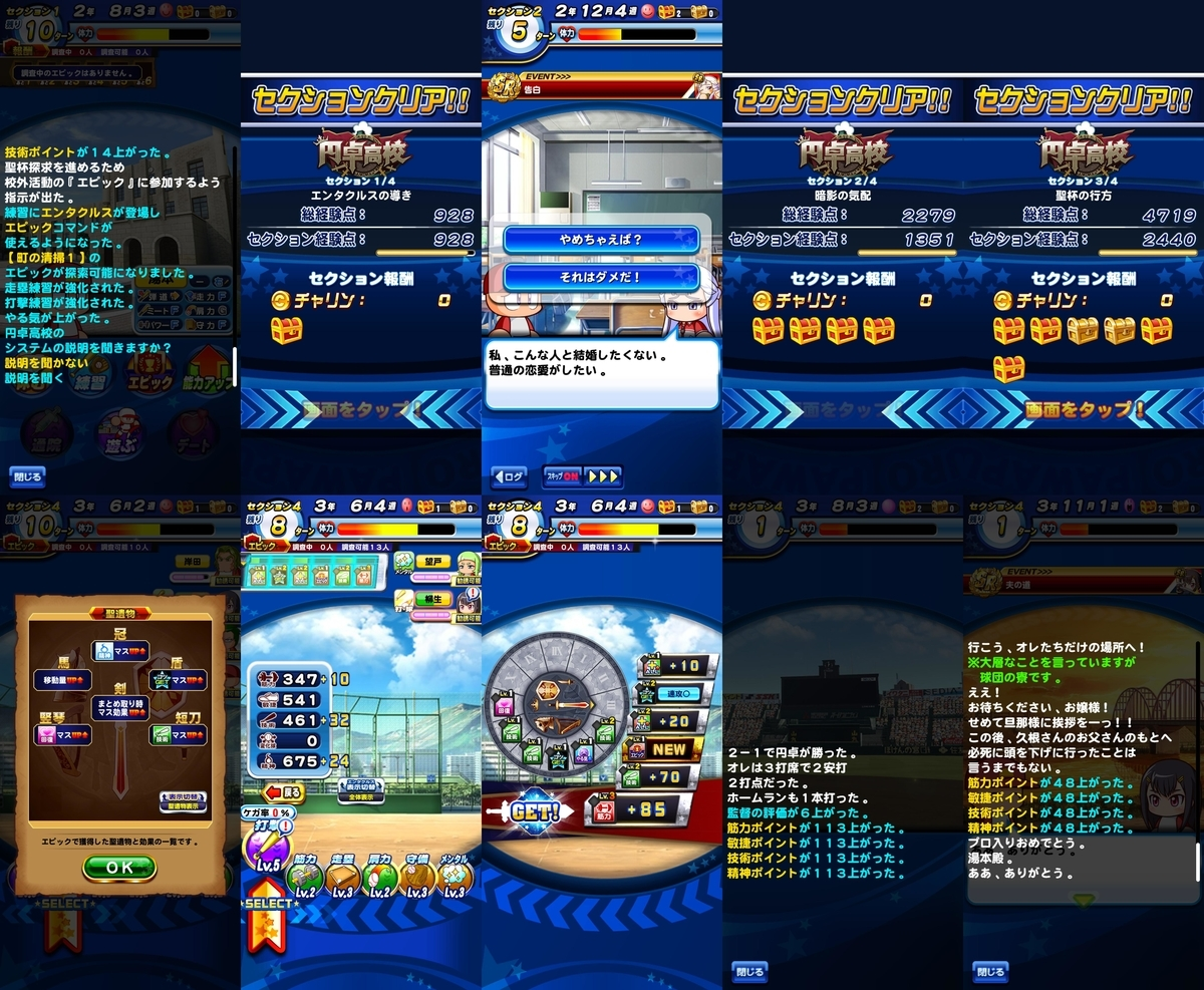 f:id:arimurasaji:20201101111024j:plain