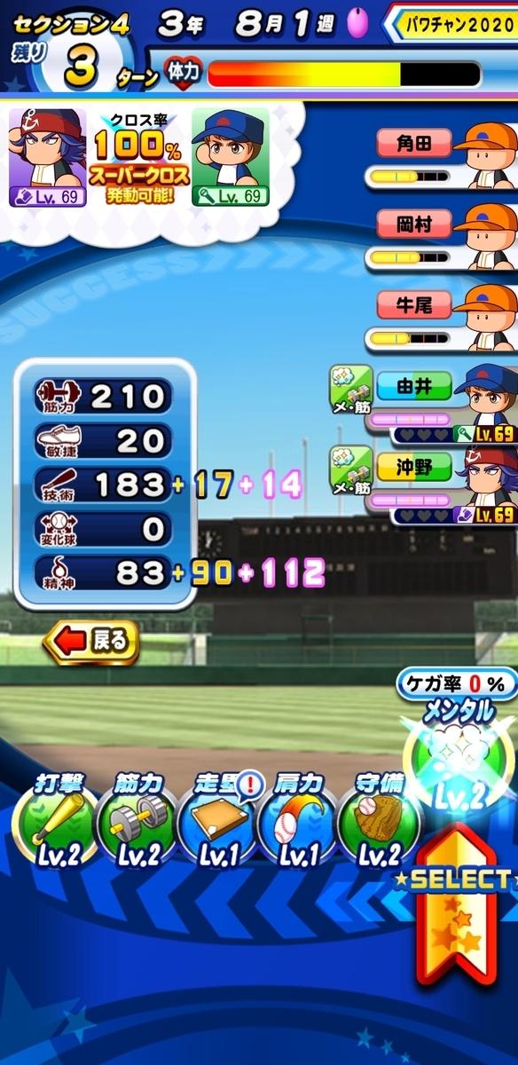f:id:arimurasaji:20201102204435j:plain