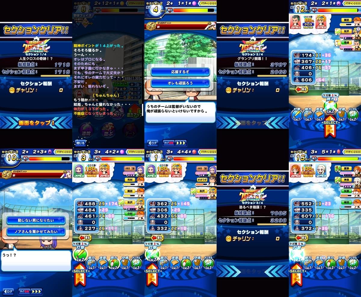 f:id:arimurasaji:20201103150623j:plain