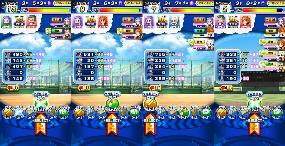 f:id:arimurasaji:20201103150639j:plain