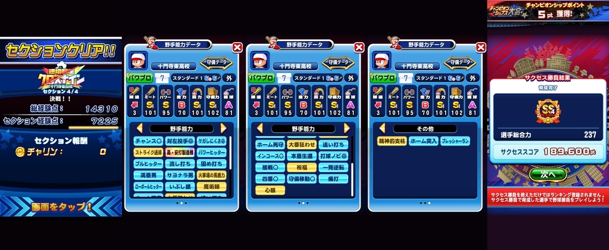 f:id:arimurasaji:20201103150648j:plain
