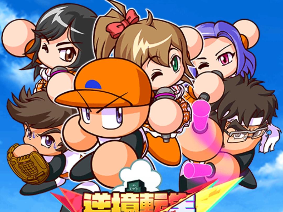 f:id:arimurasaji:20201103150824j:plain