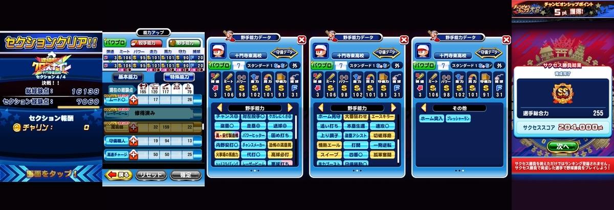f:id:arimurasaji:20201103220617j:plain