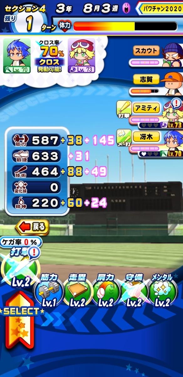 f:id:arimurasaji:20201103220651j:plain