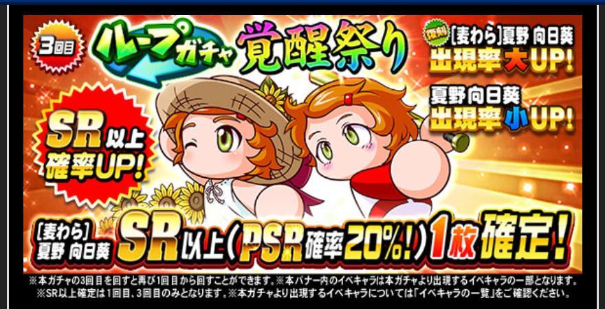 f:id:arimurasaji:20201104173319j:plain