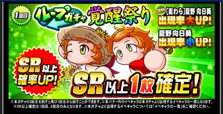 f:id:arimurasaji:20201104173321j:plain