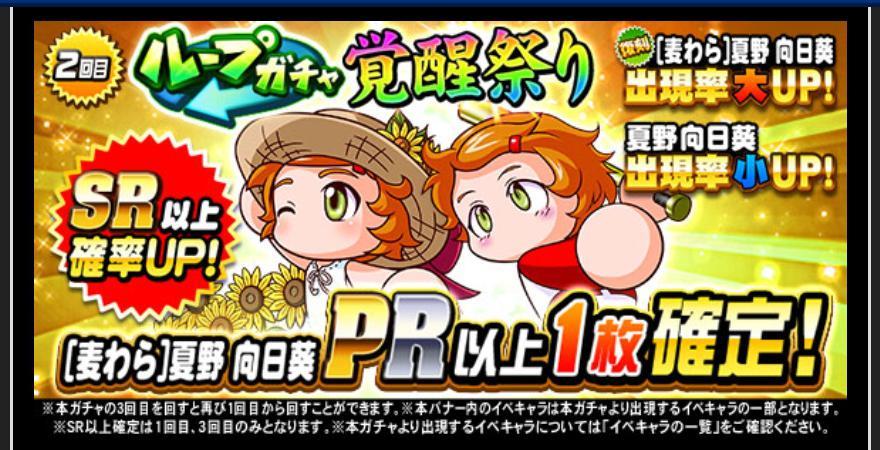 f:id:arimurasaji:20201104173324j:plain