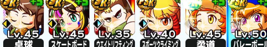 f:id:arimurasaji:20201105201321j:plain