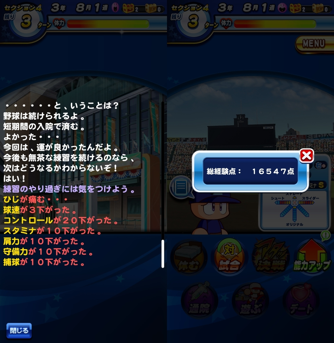 f:id:arimurasaji:20201106200327j:plain