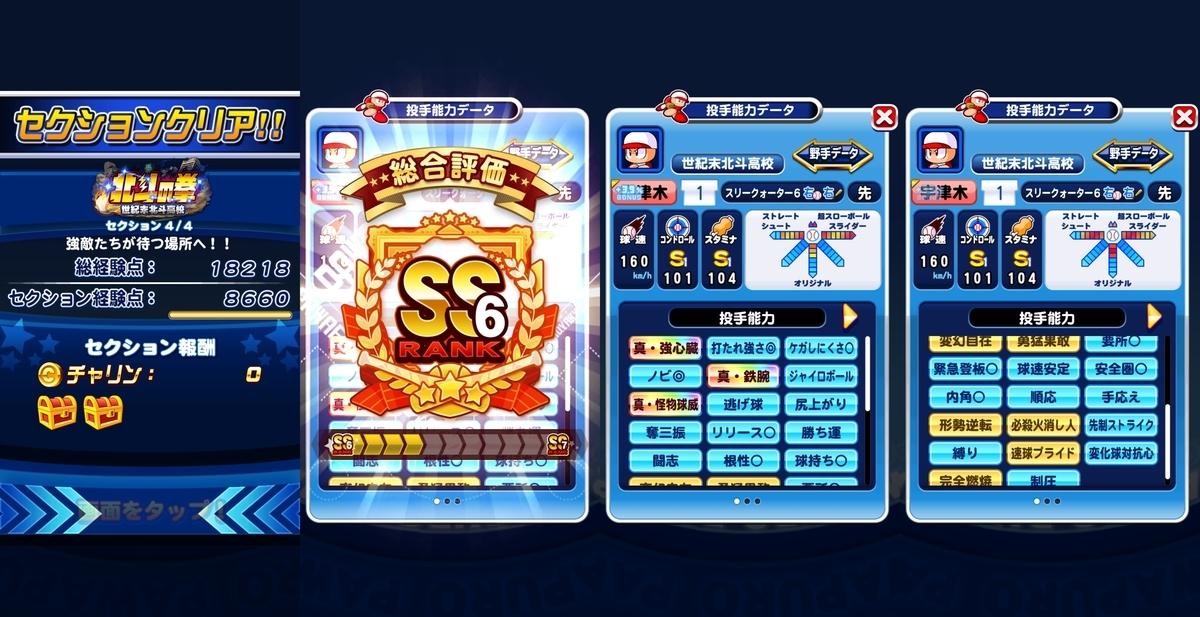 f:id:arimurasaji:20201106200333j:plain