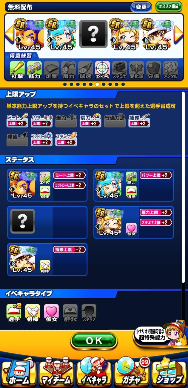 f:id:arimurasaji:20201107105549j:image