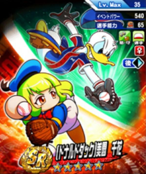 f:id:arimurasaji:20201109183048j:image