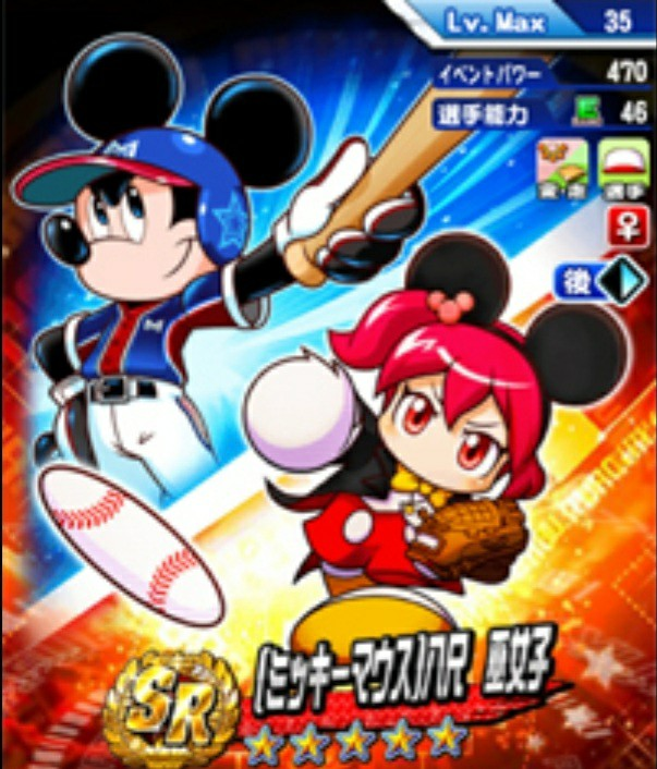 f:id:arimurasaji:20201109195003j:image