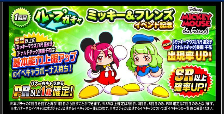 f:id:arimurasaji:20201110175236j:plain