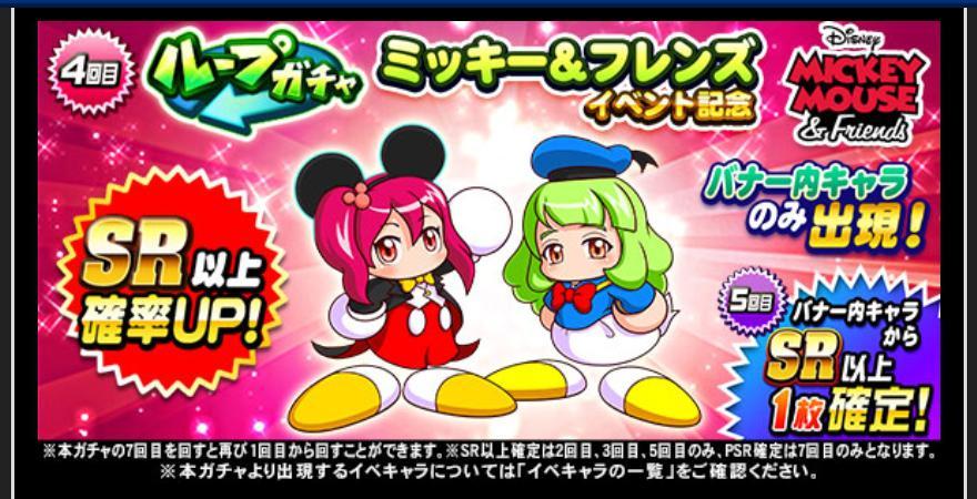 f:id:arimurasaji:20201110175309j:plain