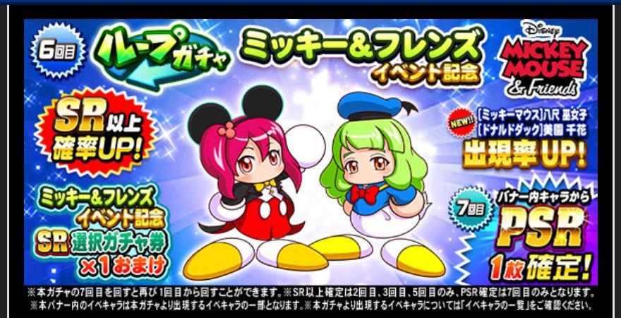 f:id:arimurasaji:20201110175324j:plain