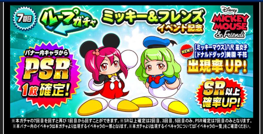 f:id:arimurasaji:20201110175332j:plain