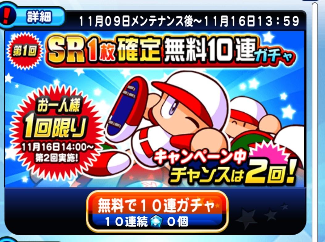 f:id:arimurasaji:20201110182935j:plain