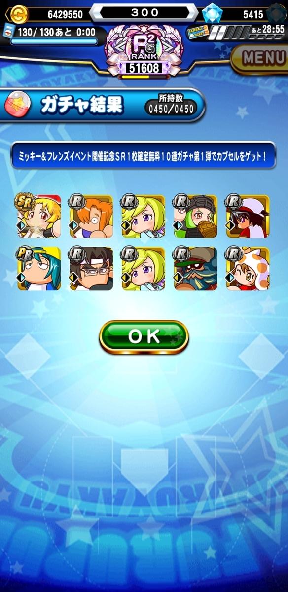 f:id:arimurasaji:20201110183015j:plain