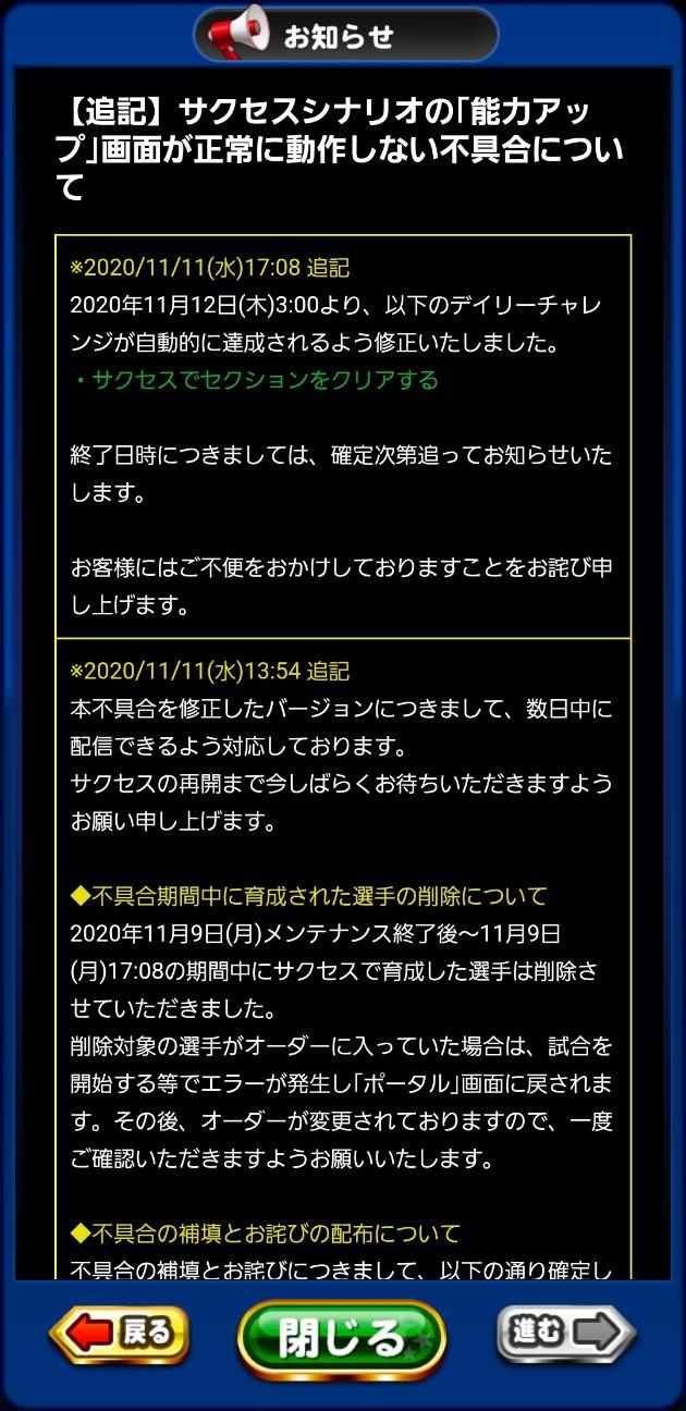 f:id:arimurasaji:20201111181156j:image