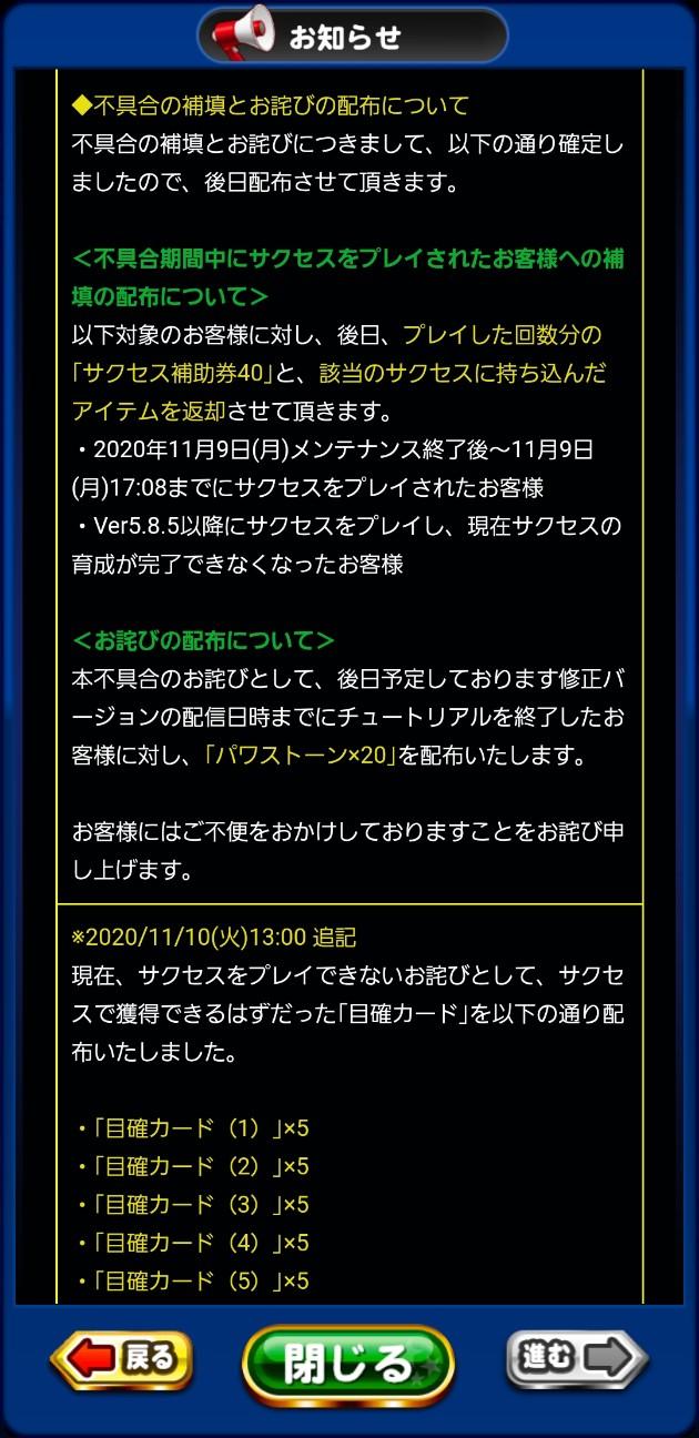 f:id:arimurasaji:20201111181200j:plain