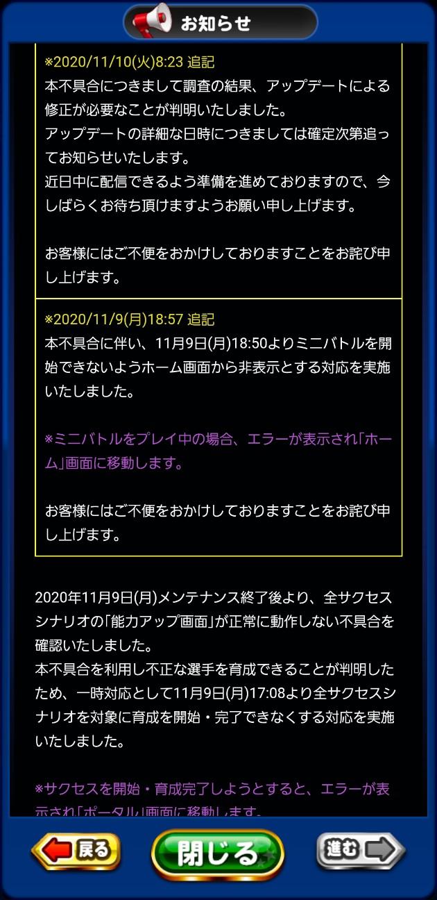 f:id:arimurasaji:20201111181207j:plain