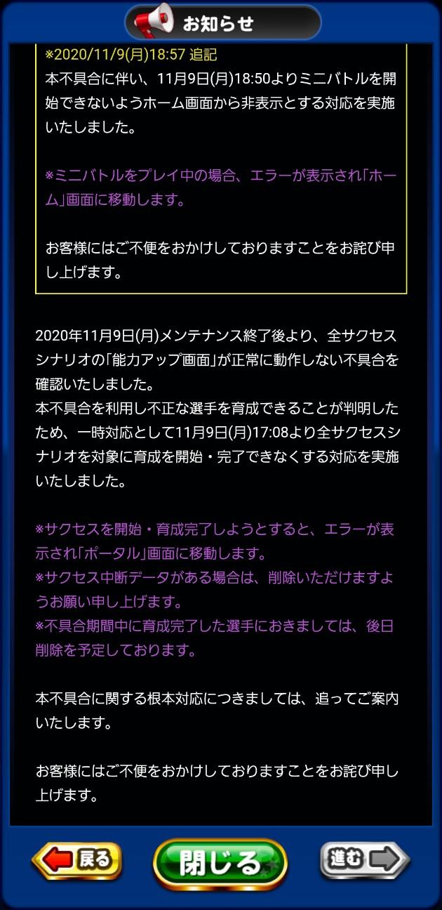 f:id:arimurasaji:20201111181211j:plain