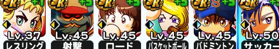 f:id:arimurasaji:20201112181048j:plain