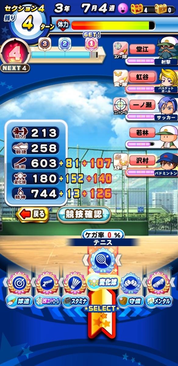 f:id:arimurasaji:20201112181110j:plain