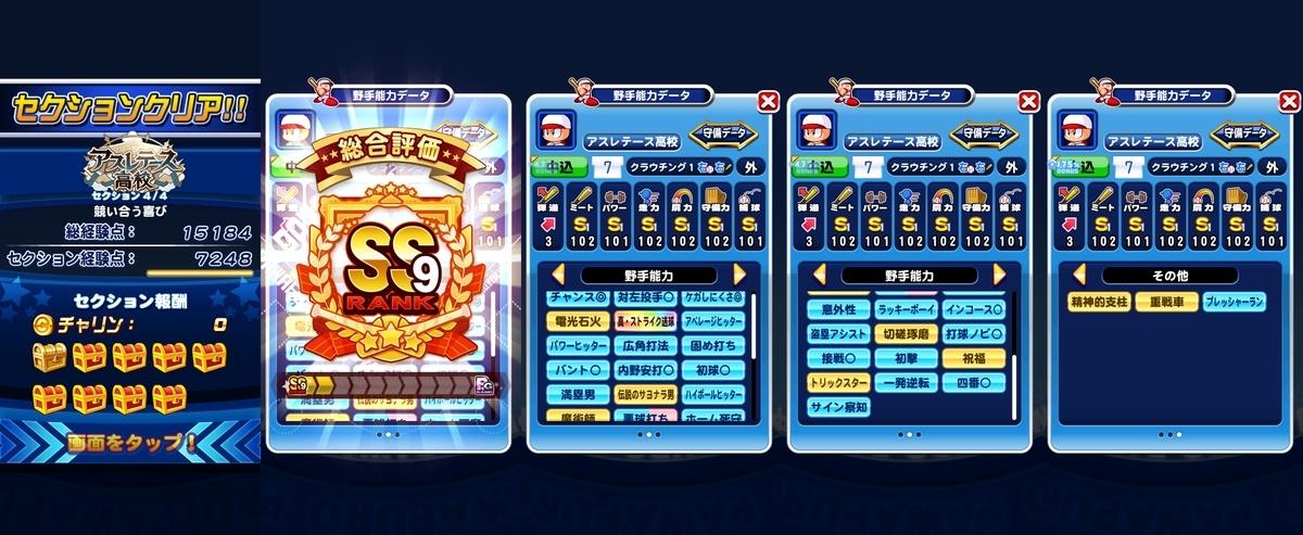 f:id:arimurasaji:20201113172947j:plain