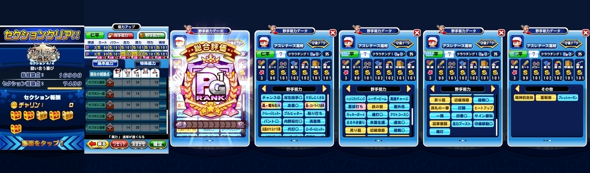 f:id:arimurasaji:20201113185514j:plain