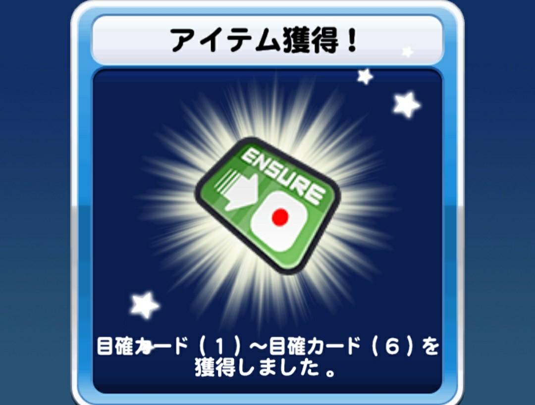 f:id:arimurasaji:20201114123455j:image