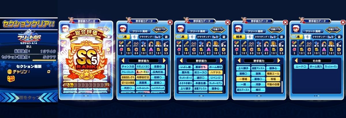 f:id:arimurasaji:20201114220544j:plain