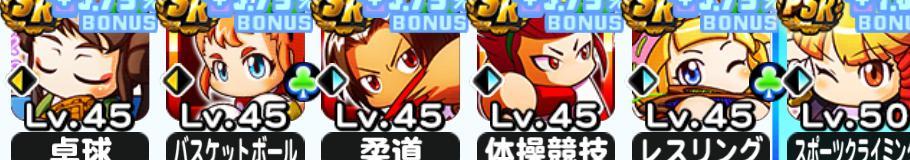 f:id:arimurasaji:20201115115808j:plain