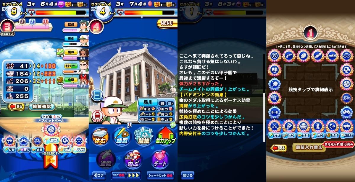 f:id:arimurasaji:20201115115828j:plain