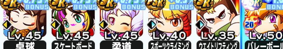 f:id:arimurasaji:20201115164543j:plain
