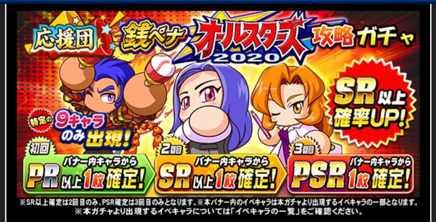 f:id:arimurasaji:20201116175259j:plain
