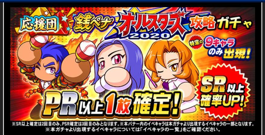 f:id:arimurasaji:20201116175303j:plain