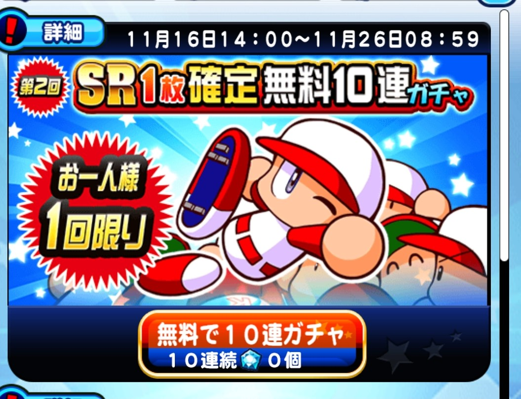 f:id:arimurasaji:20201116183149j:plain
