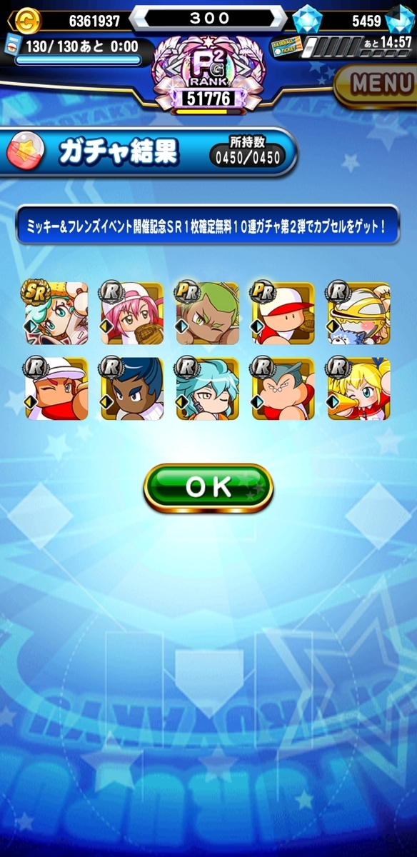 f:id:arimurasaji:20201116183212j:plain