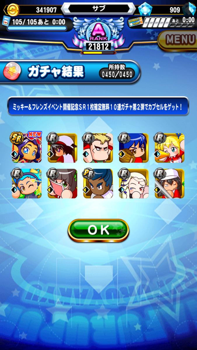 f:id:arimurasaji:20201116183227p:plain