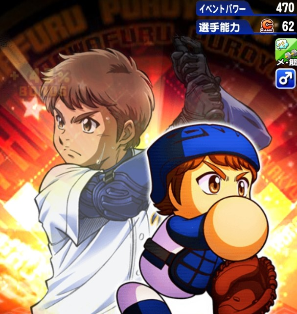 f:id:arimurasaji:20201119172419p:plain