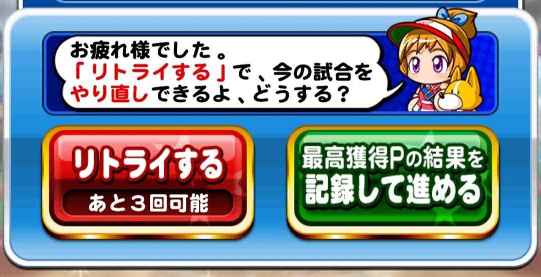 f:id:arimurasaji:20201119180218j:image