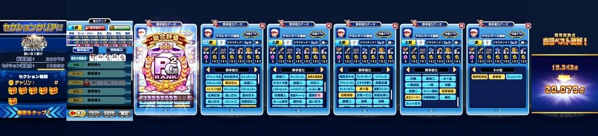 f:id:arimurasaji:20201119202005j:plain