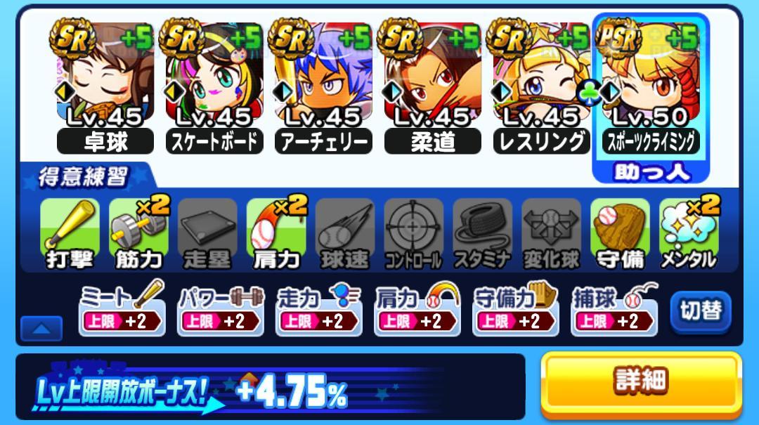 f:id:arimurasaji:20201119202019j:plain
